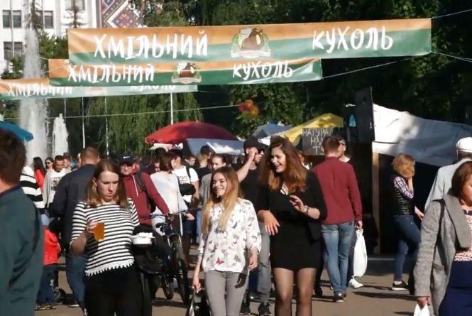 Більше 1000 літрів пива та тони м'яса: як у Тернополі пройшов пивний фестиваль