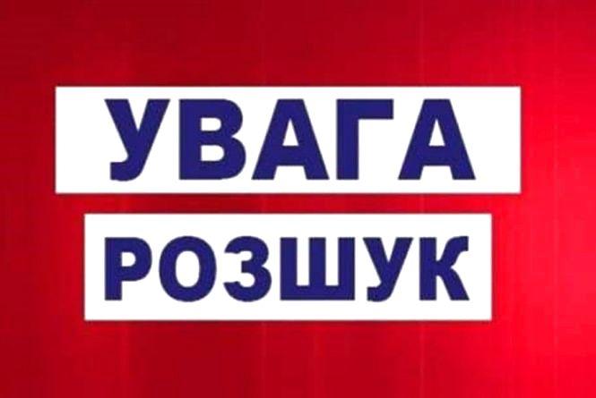 Правоохоронці Тернопільщини розшукують зниклого чоловіка
