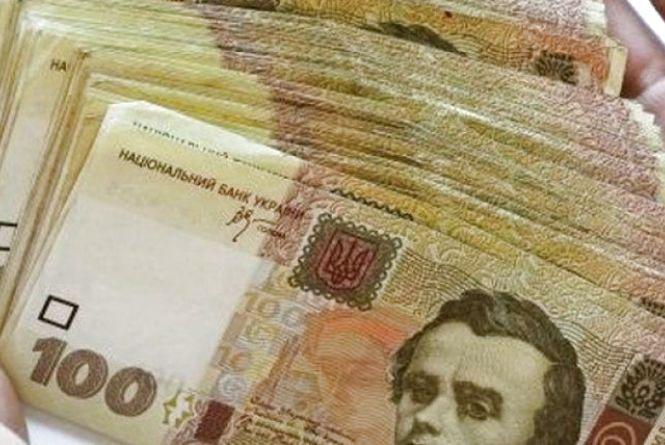 На Тернопільщині банківський працівник привласнив велику суму грошей