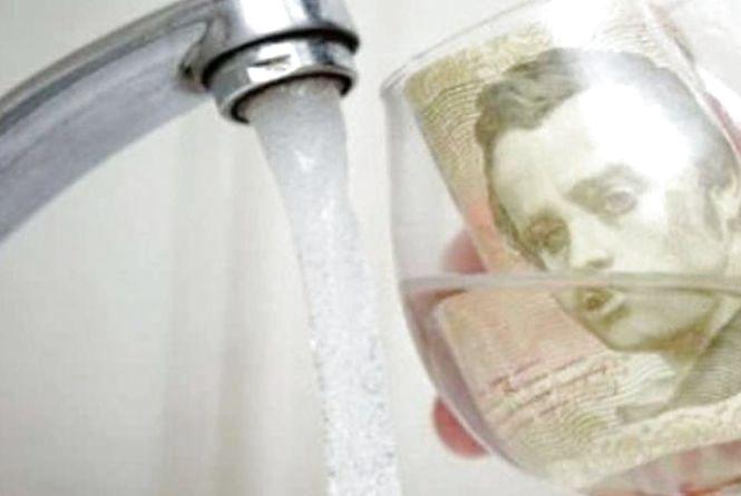У червні за воду платитимемо більше. Чи задоволені ви якістю послуг? (запис трансляції)