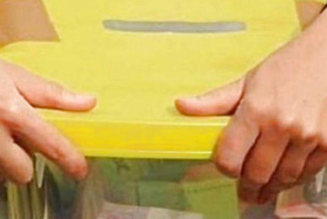 Злодій поцупив скриньку з пожертвами для учасників ООС