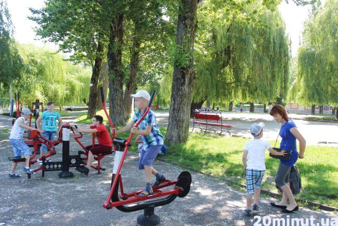 Тренажери під відкритим небом: де в Тернополі можна провести вільний час з користю