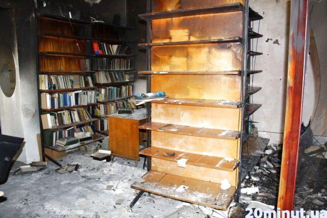 Хто ж підпалив медичну бібліотеку на Руській та що у закладі роблять зараз