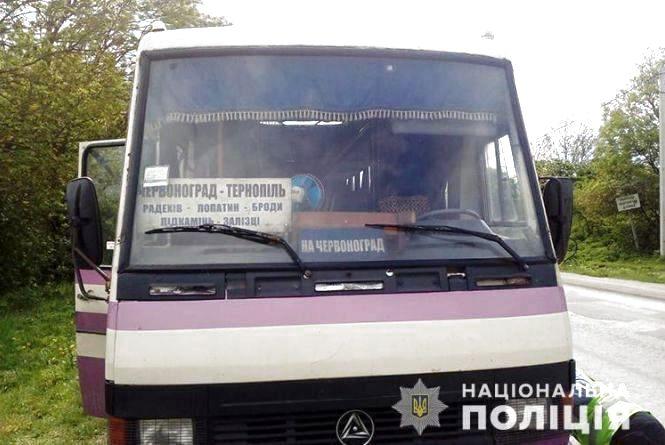 """Чоловіку, який повідомив про """"замінування"""" рейсового автобуса на Тернопільщині, оголосили підозру"""