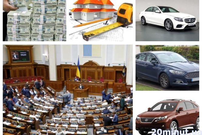 """Які авто та майно в кандидатів у нардепи з Тернополя. Ексклюзив """"20 хвилин"""""""
