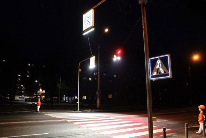 У Тернополі планують освітити пішохідні переходи. Поки що - лише у двох мікрорайонах