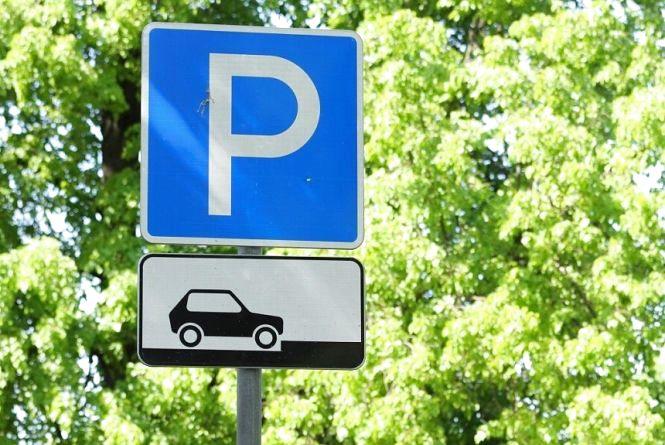 З 1 липня у парку Шевченка з'явиться платна парковка