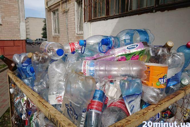 А ви стискаєте пластикову пляшку? (для обговорення)