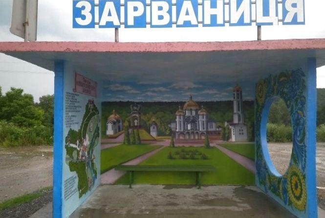 Художниця-латвійка перевтілила зупинку в Зарваниці з нагоди Всеукраїнської прощі