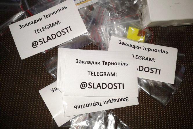 Судитимуть студентів тернопільських вишів, які продавали наркотики через Telegram