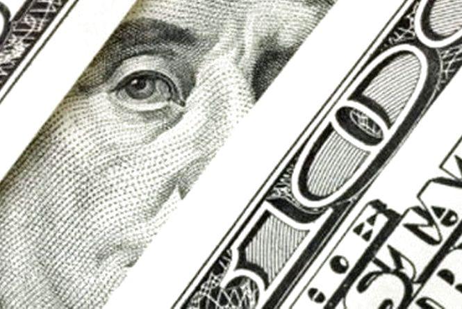 Курс валют на 5 липня:  долар впав нижче 26 грн