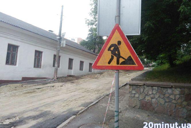 Капітальний ремонт дороги на Шпитальній може затягнутися через новобудову неподалік вулиці
