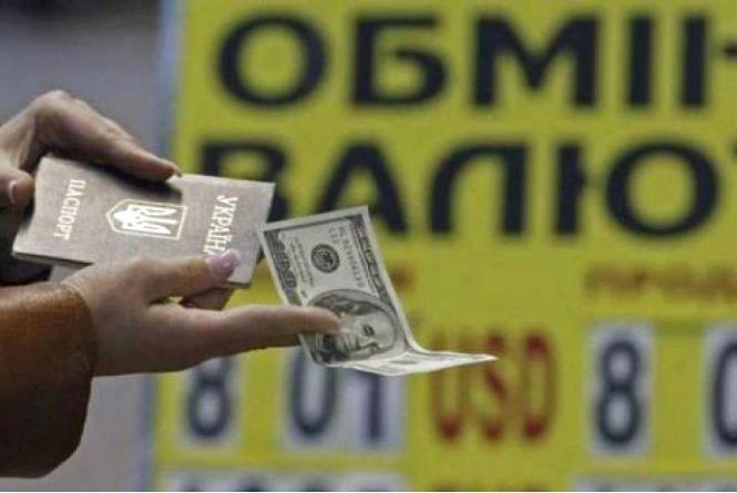Після президенських виборів долар впав. Що буде з валютою після парламентських
