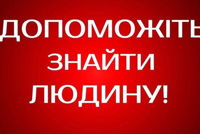 Допоможіть розшукати жителя Тернопільщини!