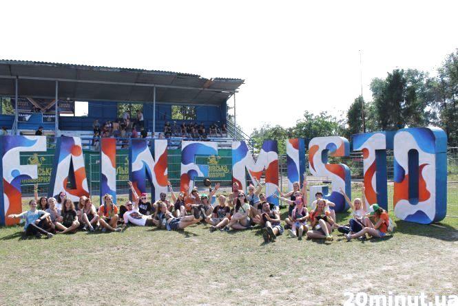 """Територія вільних людей: що буде на фестивалі """"Файне місто"""" у Тернополі"""