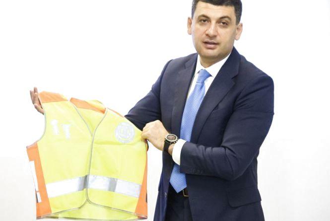 З 1 вересня учні початкових класів мають обов'язково носити  світловідбивні жилети