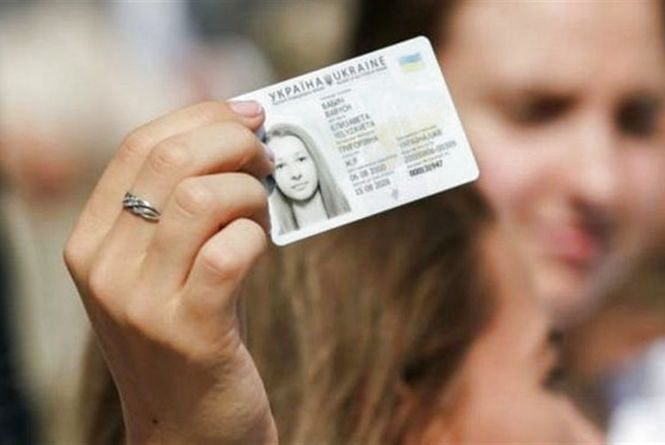 Що таке ПІН і ПАК коди для ID-картки і чому їх варто запам'ятати