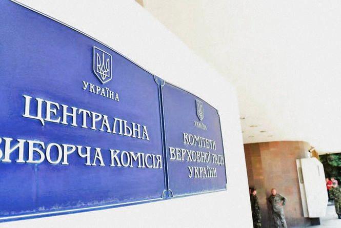 На Тернопільщині зафіксували 82 порушення вимог виборчого законодавства