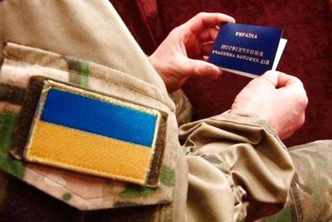 На Тернопільщині понад 100 демобілізованих атовців знайшли роботу