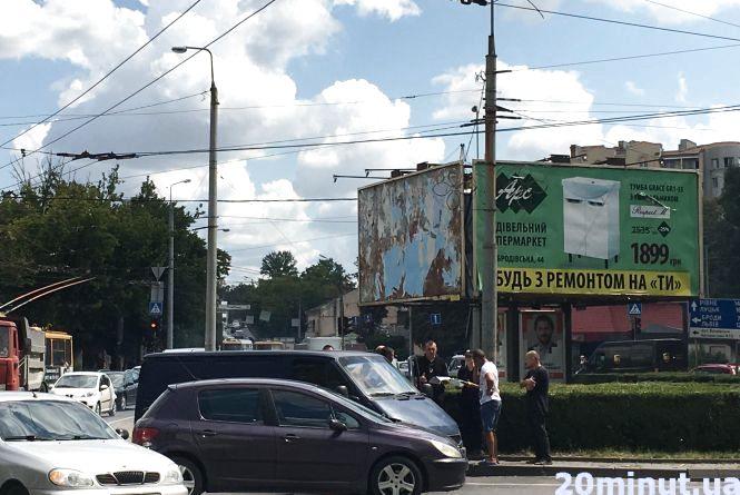 На Збаразькій ДТП: зіштовхнулись дві автівки