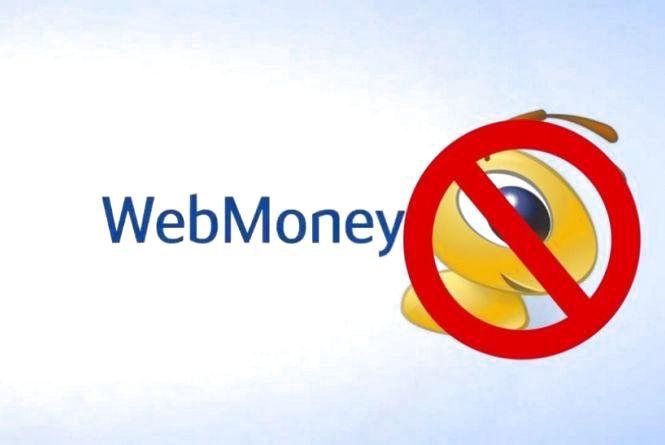 Петиція: просять розблокувати російські платіжні системи (для обговорення)