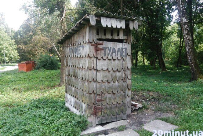 «Штиняє так, що аж очі виїдає»: які туалети в тернопільських парках