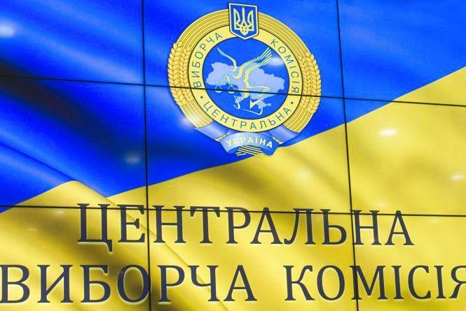 ЦВК вже визнала обраними двох нардепів від Тернопільщини