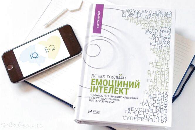 Як збільшити прибутки, отримуючи задоволення від робити: ТОП-5 книг про бізнес
