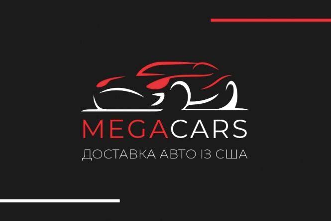 Знайди авто своєї мрії у «Megacars» (новини компаній)