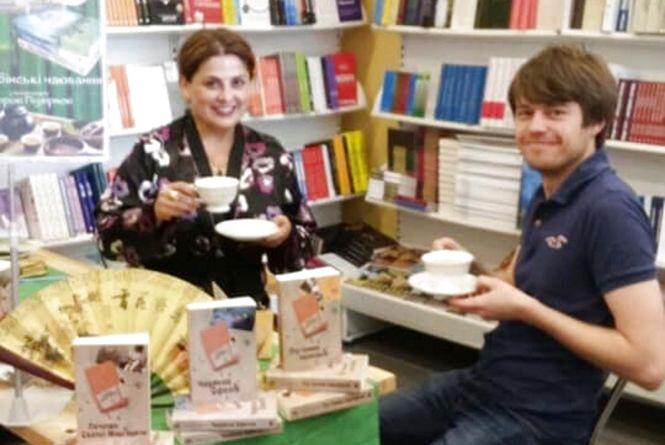 Запросила тернополян на «Харбінські чаювання»