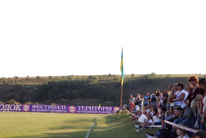 На Тернопільщині триває 10-денний фестиваль: виступатимуть DZIDZIO, «Друга ріка» та Амадор Лопес