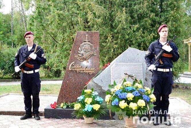 У Тернополі вшанували пам'ять загиблих правоохоронців