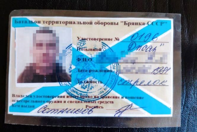Тернопільські правоохоронці викрили колишнього бойовика «ЛНР»