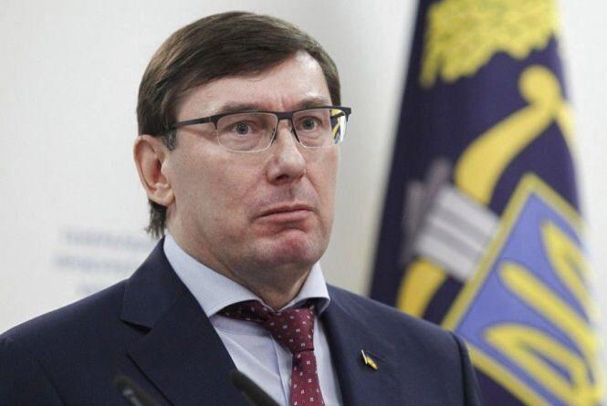 Луценко написав заяву про відставку з посади генпрокурора