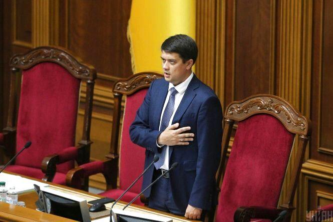 Новий голова Верховної Ради Дмитро Разумков