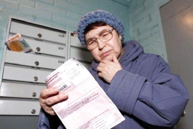 Як і чому зростуть тарифи на комунальні послуги у Тернополі