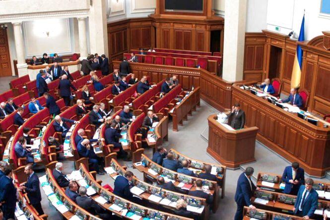 Зменшити кількість депутатів Ради до 300: проєкт Закону Зеленського