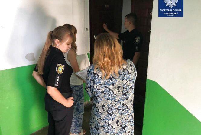 У Тернополі постраждалим від домашнього насильства допомагає мобільна бригада