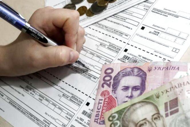 Як з 1 жовтня тернополянам надаватимуть субсидії на оплату житлово-комунальних послуг