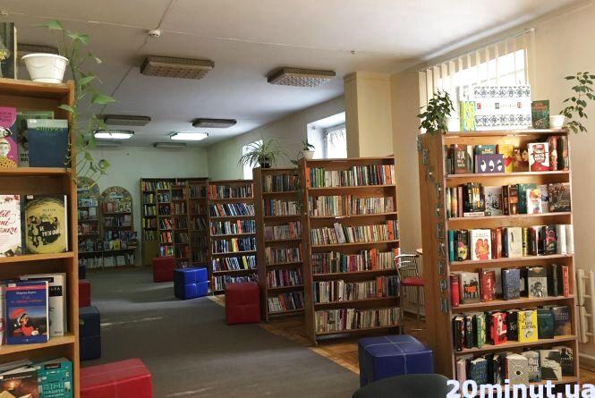 Чи модно нині читати: що кажуть у книгарнях про тернополян