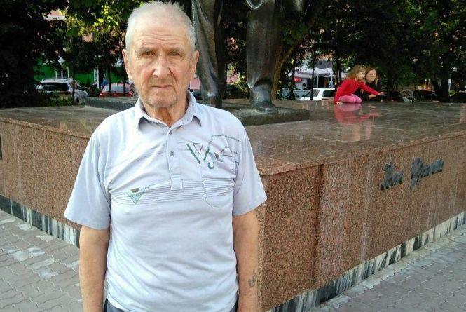 Пішов подати показники лічильника і не повернувся: тернополян просять допомоги в пошуках дідуся