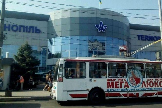 До автовокзалу у Тернополі тепер їде тролейбус №9