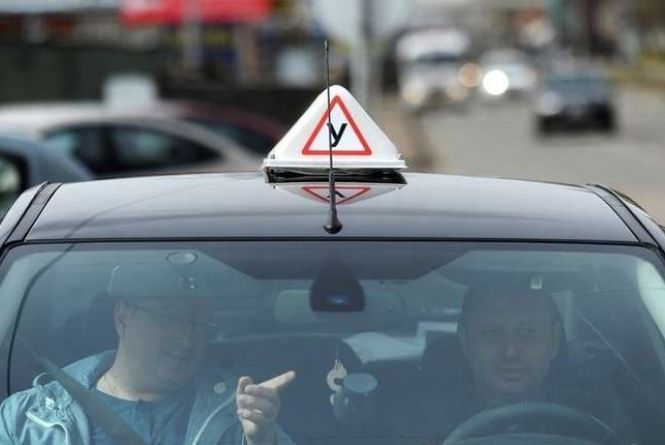 Для водіїв та майбутніх водіїв змінили правила. Що нового?