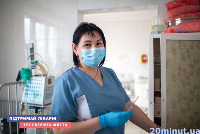 Підтримаємо лікарні - тут рятують життя! RIA закликає допомогти зібрати кошти на необхідне обладнання