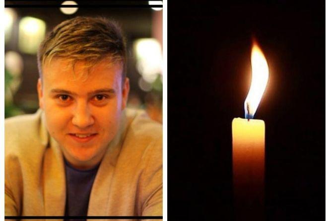 Раптово помер другокурсник ТНПУ, який був сином відомого тернопільського священника