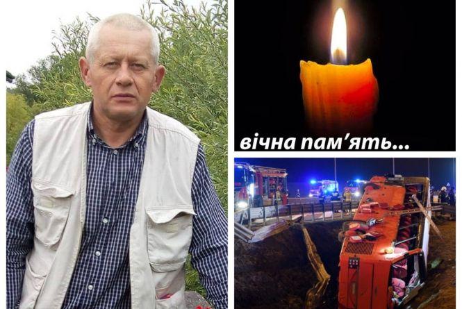 Така трагедія… Додому привезли тіло Василя Окряка, який був пасажиром автобуса, що розбився у Польщі