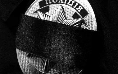 На дорозі Тернопіль-Львів-Рава-Руська у страшній ДТП загинув 22-річний патрульний