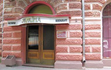 """Ресторан """"Україна"""" хочуть продати за 30 млн грн.  За ці гроші можуть купити автобуси"""