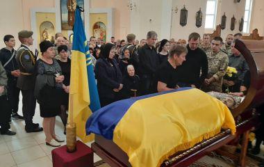 Тернопільщина попрощалась із майором ЗСУ Михайлом Цимбалістим
