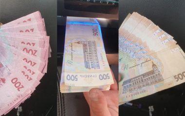 Обережно, фальшивка: тернополянам пропонують придбати несправжні гроші